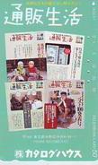 Télécarte JAPON * Billet De Banque (153) Notes Money Banknote Bill * Bankbiljet PHONECARD Japan * Coins * MUNTEN * - Timbres & Monnaies