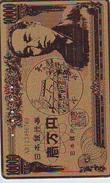 Télécarte JAPON * Billet De Banque (155) Notes Money Banknote Bill * Bankbiljet PHONECARD Japan * Coins * MUNTEN * - Timbres & Monnaies