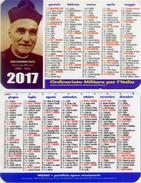 Calendarietto - 2017 - Missionari Frati Minori Cappuccini - Sant'angelo - Padre Pio - Non Classés