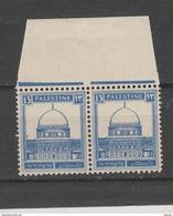 Yvert 71 ** Neuf Sans Charnière En Paire - Palestine