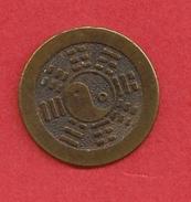 Chine-jeton Monetaire- - Monetary /of Necessity