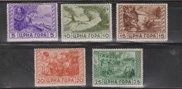 MONTENEGRO Scott # 2N33-7 Mint Hinged - Italian Occupation 1 Stamp Has A Tear - Montenegro