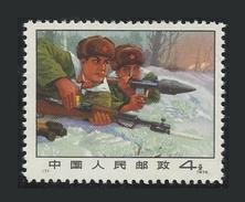 Chine China 1970 Yvert  1812 ** Conflit Sino-sovietique - 1949 - ... République Populaire