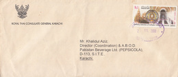 Pakistan Cover To , Stamps Church & Cover Thai Consulate    (X-228) - Thailand