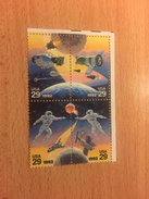 """U.S.A. """"Space Adventure - Joint Issue With Russia"""", Block Of 4, Anno 1992 - Vereinigte Staaten"""