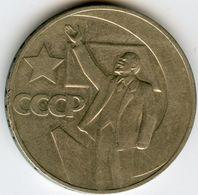 Russie Russia 1 Rouble 1967 50 Ans De La Révolution KM 140.1 - Russie