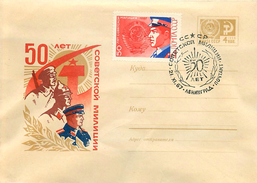 USSR 1967 4798 50 Years Of Soviet Militia - Police - Gendarmerie