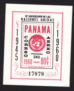 Panama, Scott #C243, Mint Hinged, UN Emblem, Issued 1961 - Panama