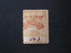 SAUDI ARABIA HEJAZ 1925 REVENUE STAMPS OF TURKEY AND HEJAZ WITH ARCHED HANDSTAMP OVERPRINT AL SALTANA EL NEDJD - Saoedi-Arabië
