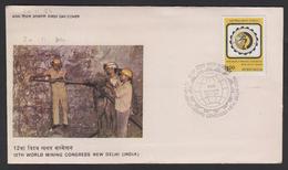 India  1984 Miners  Mining Drill  World Mining Congress FDC  #   20877 - Geology