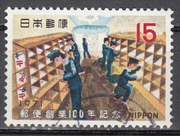 Japan   Scott No.  1059   Used   Year  1971 - 1926-89 Keizer Hirohito (Showa-tijdperk)