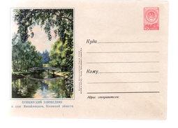 Russie Et URSS : Lettre : Entier Postal. - Russie & URSS
