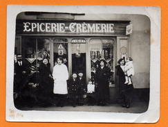 Photo Epicerie-Crèmerie (à Situer). Guérin ? - Professions