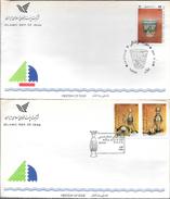 IRAN LOTE LOT PERSE PERSIA 5 ENVELOPES FDC TRES BON ETAT FIRST DAY OF ISSUE PRIMER DIA DE EMISION SOBRES - Iran