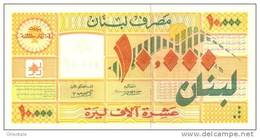 LEBANON P. 76 10000 L 1998 UNC - Liban