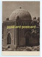BUHARA Uzbekistan 1957 #55. - Uzbekistan