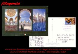 ASIA. EMIRATOS ARABES UNIDOS. ENTEROS POSTALES. TARJETA POSTAL CIRCULADA 2016. LIWA. EMIRATOS ARABES-CIENFUEGOS. CUBA - United Arab Emirates