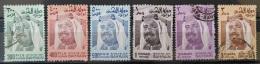 G30 - BAHRAIN 1976 Defenetives Set 6v. Shaikh Isa Bin Sulman Al-Khalifa - Bahrain (1965-...)