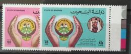 G30 - BAHRAIN 1985 SG 337-338 MNH - Gulf Social Work Wheek - Bahrain (1965-...)