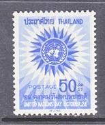THAILAND  456  **   U.N.  DAY - Thailand