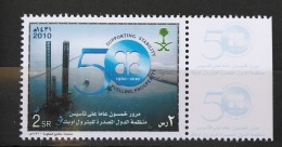 G30 - Saudi Arabia 2010 MNH Stamp -   The 50th Anniversary Of OPEC, Oil - Saudi Arabia