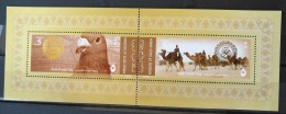 G30 - Saudi Arabia Arab Postal Day 2008 Miniature Sheet MNH - Saudi Arabia
