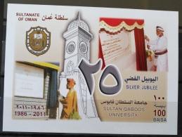G30 - Sultanate Of Oman 20111 MNH Minisheet S/S - 26th Anniversary Of Sultan Qaboss University - Oman