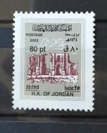 J27 - Jordan 2009 MNH Stamp -  2003 25f. Stamp Surcharged New Value, 80 Pt - Jordanië