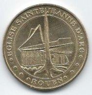 FRANCE - Médaille De La Monnaie De Paris - Eglise Jeanne D'Arc à Rouen En 2008 - France
