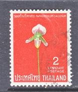 THAILAND  482    (o)   ORCHIDS - Thailand