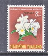 THAILAND  483    (o)   ORCHIDS - Thailand