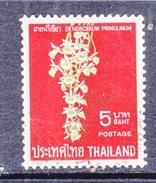 THAILAND  484    (o)   ORCHIDS - Thailand