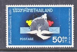 THAILAND  490   **    INTL.  LETTER  WEEK - Thailand