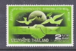 THAILAND  492   *    INTL.  LETTER  WEEK - Thailand
