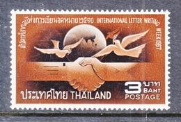 THAILAND  493   *    INTL.  LETTER  WEEK - Thailand