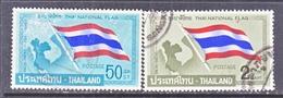 THAILAND  495-6  (o)   THAI  FLAG - Thailand