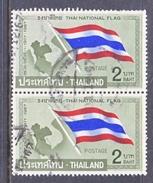 THAILAND  496 X 2  (o)   THAI  FLAG - Thailand