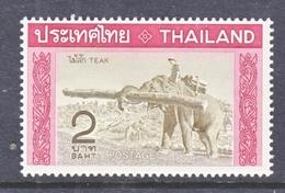THAILAND  497   **   ELEPHANT CARRING TEAK WOOD - Thailand