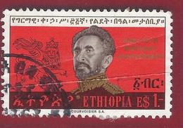 1967, Haile Selassie 75th Birthday  - Mi:ET 562 -  Used - Etiopia