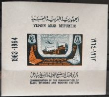 Y31 -  Yemen AR 1964 Mi. Block 24 S/S MNH - Inauguration Of Bagel Spinning And Weaving Factory - Yemen