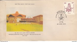 India  1998   Owl Cancellation & Stamp  Defence Services Staff College  FDC  # 08667d  Inde  Indien - Owls