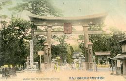 JAPON(TSURUGA) - Japon