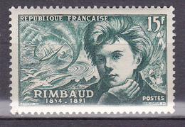 N° 910 Arthur Rimbaud Evocation Du Bateau Ivre: Timbre Neuf Sans Charnière Impeccable - Nuevos
