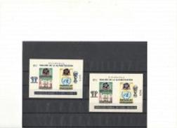 NICARAGUA 1980   Football Soccer World Cup  1982  2 SS - 1982 – Espagne