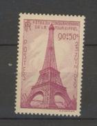 +++A SAISIR !!! N° 429  NEUF** GOMME IMPECCABLE  SCAN RECTO-VERSO CONTRACTUEL - France