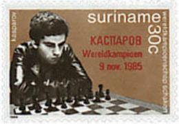 Ref. 72120 * NEW *  - SURINAME . 1985. WORLD CHESS CHAMPIONSHIP IN SEVILLA. CAMPEONATO DEL MUNDO DE AJEDREZ EN SEVILLA - Surinam