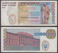 Ukraine 1 Million Karbovantsiv 1995 (VF) Condition Banknote P-100 - Ukraine