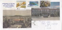 GOOD GREECE Postal Cover To ESTONIA 2017 - Good Stamped: Sealife ; Landscapes ; War - Greece