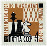 Ref. 30604 * NEW *  - SOVIET UNION . 1962. 30th CHESS TOURNAMENT IN ERIVAN. 30 TORNEO DE AJEDREZ EN ERIVAN - Unused Stamps
