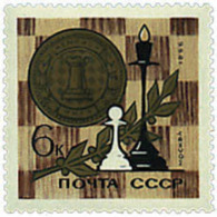 Ref. 40978 * NEW *  - SOVIET UNION . 1966. WORLD CHESS CHAMPIONSHIP. CAMPEONATO DEL MUNDO DE AJEDREZ - Unused Stamps